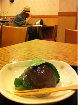 iphone/image-20110802204911.png